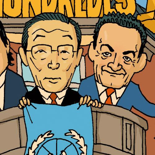Ban Ki-moon og Sarkozy
